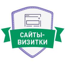 виды сайтов